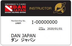 instructer-member