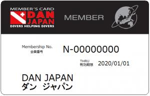 regular-member