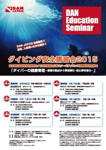 safediving2015_