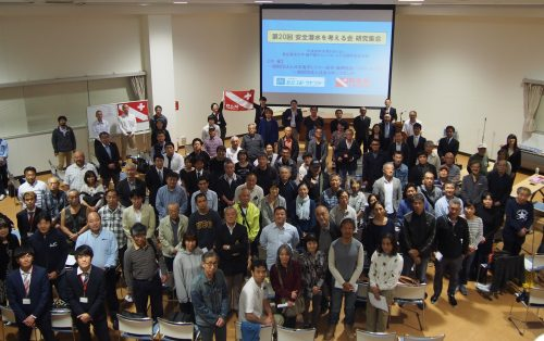 【Seminar】安全潜水を考える会 研究集会の開催決定!