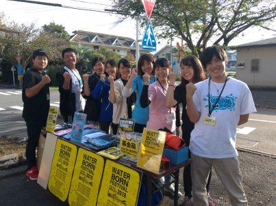 【イベントレポート】第42回WATER BORN FESTIVAL報告